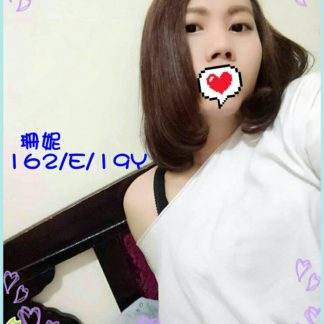 """<span style=""""font-weight:bold; color:#5500DD;"""">出沒地區:台北</span><br /> <span style=""""font-weight:bold; color:#5500DD;"""">暱稱:珊妮</span><br /> <span style=""""font-weight:bold; color:#CC00CC;"""">年齡:19</span><br /> <span style=""""font-weight:bold; color:#FF1493;"""">身高:162</span><br /> <span style=""""font-weight:bold; color:#06f;"""">體重:50KG</span><br /> <span style=""""font-weight:bold; color:#00FFFF;"""">胸圍:E罩杯</span><br /> <span style=""""font-weight:bold; color:#ff0000;"""">優惠價:8K </span><br /> <span style=""""font-weight:bold; color:#ff0000;"""">標籤:台北全套</span>"""