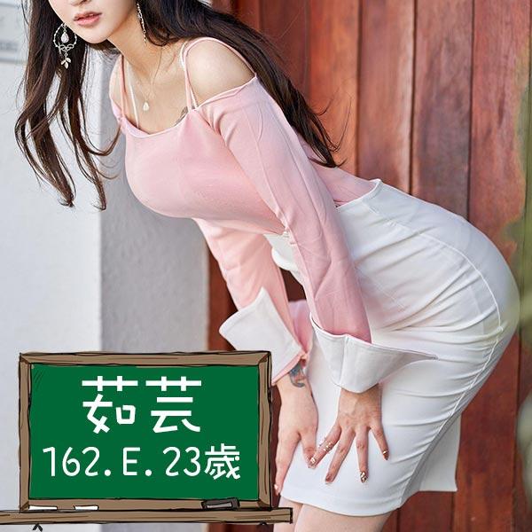 超甜美短裙妹-細膩情慾台中外送茶網紅推薦-茹芸 162.E.23歲