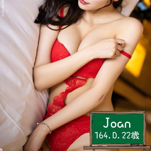 乳牛系奶茶妹白嫩飽滿藏不住的台中全套檳榔西施下海兼差新妹-Joan 164.D.22歲