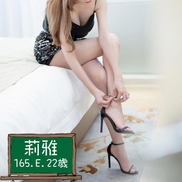 曼妙身材S曲線 超欠幹的2020台中叫小姐的女神及正妹-莉雅 165.E.22歲